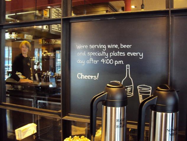 Starbucks_beer_wine_1